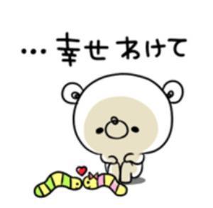 今日の呟き☆『無い』から『有る』