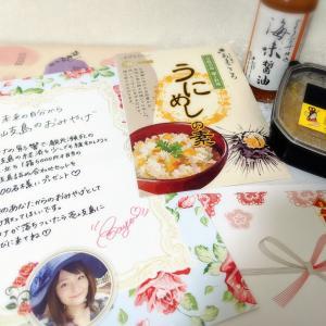 壱岐島からのプレゼントが来た!