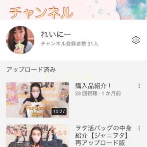 YouTube撮影、これから撮りたい動画。
