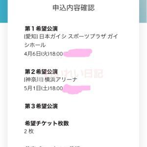 セクゾ10周年ライブ決定!! YouTube近日アップします!