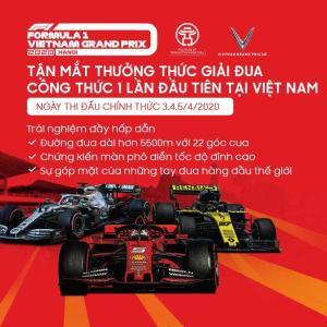 F1ハノイグランプリの会場を下見してきました!