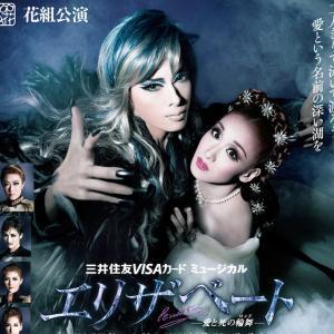 2014年花組「エリザベート」は明日海りおの大劇場トップお披露目公演だった