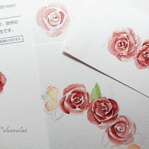 バラの花を練習