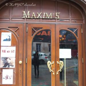 マキシムのアールヌーヴォー美術館
