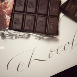 美味しい板チョコ