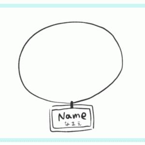 『Canva』で名札を作ってみました