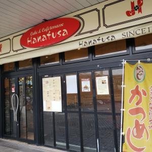 加古川スイーツを作り続ける老舗カフェ