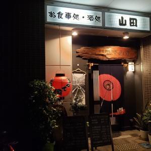 ザ・加古川の居酒屋