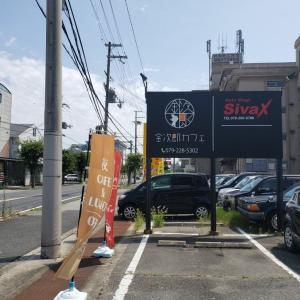 姫路西部が誇る人気カフェ