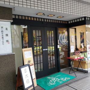 シュークリームが有名な和菓子店