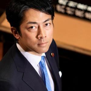 小泉進次郎環境相の国連セクシー発言、答弁書を閣議決定!政府「妥当でないとは考えていない」