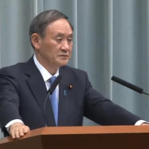 桜を見る会の招待名簿、残っていたとしても黒塗りで国会提出へ 菅官房長官が言及!