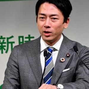 小泉進次郎環境相の発言に批判殺到!「レジ袋有料化、日本は遅れている」