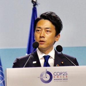 COP25で小泉進次郎環境相が演説、具体的な対応言及無し⇒日本に再び「化石賞」 小泉氏「発信した効果」