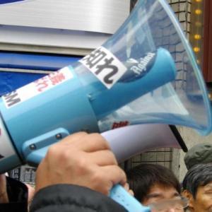 川崎市が全国初のヘイトスピーチ禁止条例を可決!最大で罰金50万円、来年7月から施行 ネットは賛否両論