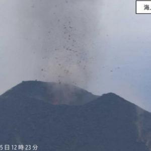 小笠原諸島の西之島、噴火確認で警戒範囲を拡大!溶岩が海まで到達 島の2.5キロに注意喚起