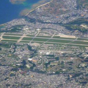 アメリカ国務省の報道官、日本に米軍駐留経費の負担増を求める!「アメリカ軍の経費をもっと負担して」