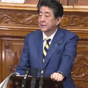 桜を見る会の総理枠、新資料で最大9000人に激増!従来の政府説明では1000人程度 再調査は拒否