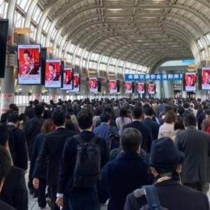 本日に緊急事態宣言、品川駅の通勤風景は変わらず!三密状態のまま放置?満員電車の扱いで賛否両論