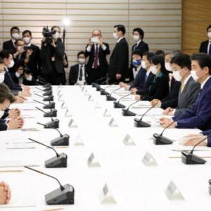 日本政府が国際通貨基金(IMF)に大規模な資金援助へ!108兆円の経済対策から捻出 新型コロナ対策費
