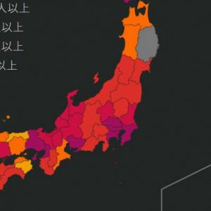 【新型コロナ】感染者数が日本全国で76人、総数が1万7589人に!70人超えは6月で初