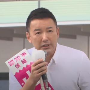 東京都知事選が公示!コロナ対策が主な争点に!各地で第一声、史上最多の立候補者数