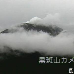 浅間山の噴火警戒レベルを「2」に引き上げ!山の膨張を観測 火山性地震も増加と気象庁