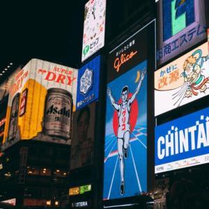 【速報】大阪府で過去最多の149人感染!濃厚接触合わせて130人が感染経路不明!検査数は1163人