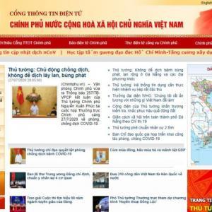 ベトナムで新型コロナが進化か 「感染力の強いタイプが出現」と当局!ダナン市から観光客8万人を緊急避難