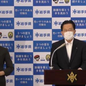 岩手県で初の感染者2人、盛岡市の40代男性 今月20日に関東地方でキャンプ 全国の感染者数は1264人に増加