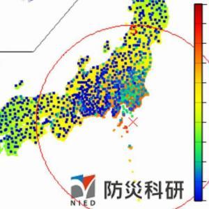 【速報】突然の緊急地震速報に騒然!東海道新幹線が一時運転見合わせ 地震の場所は?2つの地震で誤認か