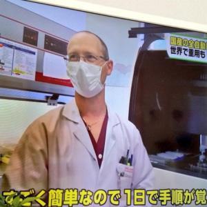 日本製の全自動PCR検査機、海外で大絶賛!「操作が簡単」「1日で使える」「日本の機関はなぜ使わないのか」