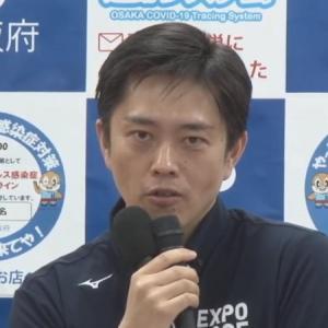 大阪の吉村知事、うがい薬の呼び掛けで再び会見!「新型コロナの感染予防効果が立証されたわけではない」