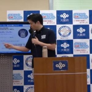 【速報】大阪府で過去最多の感染報告、新たに225人を確認 陽性率9.2% 新型コロナウイルス