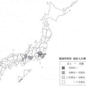 日本人の人口が過去最悪の50万5000人減少、外国人は約20万人増 出生者数も約86万人で過去最低に