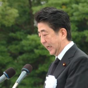 広島の首相会見、質問は計4問だけで打ち切り!安倍首相はコロナ対策ばかり 官邸職員が記者を腕つかむ場面も