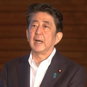 安倍首相が記者会見、GoTo継続を表明!緊急事態宣言は否定 「宣言出す状況でない」「4月とは状況が違う」