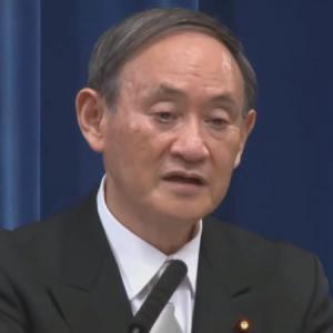 菅義偉総理の地銀再編発言に反発!地方銀行協会の会長「再編は唯一の方法ではない」