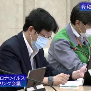 東京都で新たに171人の感染確認!感染経路不明が多数の状態が続く、13日は検査数が1040件だけ 新型コロナウイルス