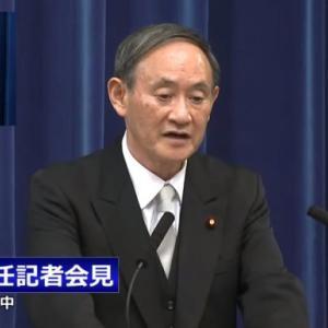 【世論調査】菅内閣の初期支持率は64%!不支持率27%、第二次安倍内閣よりも高い水準に!毎日新聞