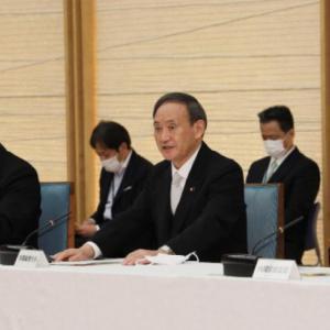 菅義偉首相、竹中平蔵氏と会食 規制改革などでアドバイスか 携帯電話料金の値下げは「100%出来る」と断言
