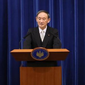 政府はGoTo事業を維持、GoToイートのぐるなび系会社が菅首相に献金 トラベルの東京旅行が予約開始へ