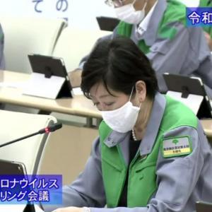 東京都で新たに195人感染、79人が感染経路不明!検査数は2020件 タカラ食品工業葛西工場で計78人が集団感染