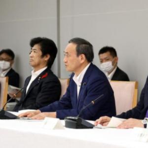 菅義偉首相と習近平主席が初の電話会談、日本側から申し出!世界対象に入国制限措置を緩和へ