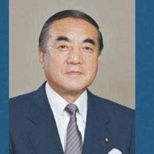 中曽根元首相の葬儀に約9600万円の予備費、菅内閣が閣議決定 税金の使い道として疑問が