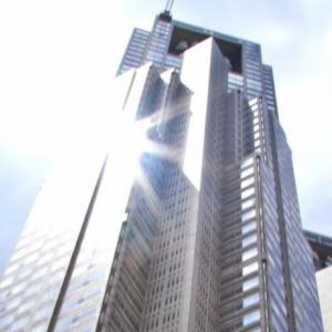 【速報】東京都で195人感染、検査件数は僅か1870件だけ 陽性率で10%超える!