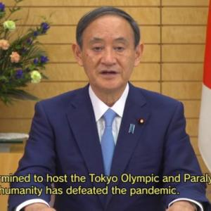 菅義偉首相、国連演説で東京五輪開催に言及!「人類が疫病に打ち勝った証として開催する決意です」