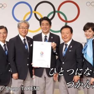 森前会長の辞任後も東京五輪ボランティアの辞退が止まらず!2月だけで約1000人が辞退表明!橋本聖子新会長でも変化なし