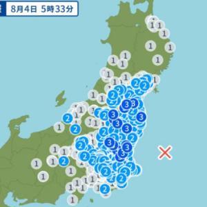 茨城県沖で地震連発、M6地震をキッカケにM4.9やM5.6 北米プレート境界面近く