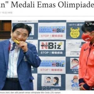 河村市長の金メダル噛みつき、海外メディアも報道!河村市長は謝罪 「愛情表現だった」